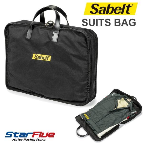 サベルト レーシングスーツバッグ RFBS0015 Sabelt star5