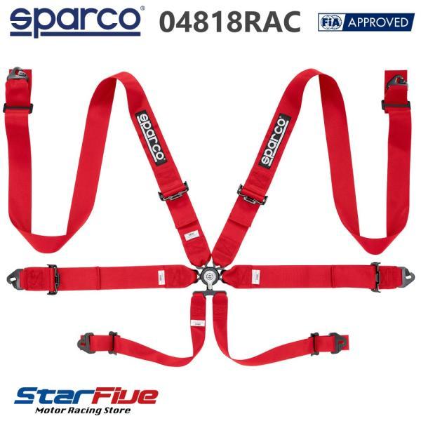 スパルコ 6点式シートベルト 04818RAC ツーリングカー用 FIA8853-2016公認 Sparco|star5