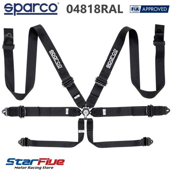 スパルコ 6点式シートベルト 04818RAL ツーリングカー用 FIA8853-2016公認 Sparco|star5