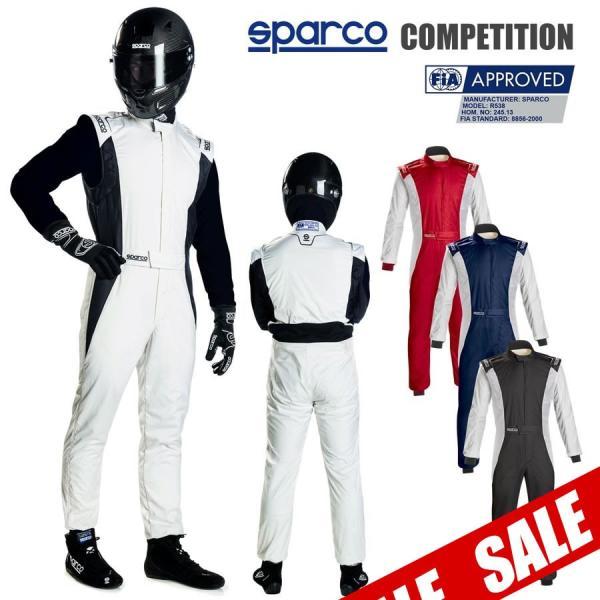 スパルコ レーシングスーツ 4輪用 COMPETITION RS-4.1 コンペティション FIA2000公認 Sparco 2019年モデル(サイズ交換サービス) star5