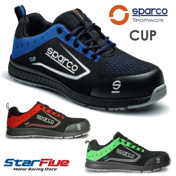 スパルコ 安全靴 CUP セーフティーシューズ Sparco|star5