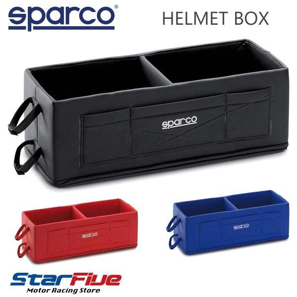 スパルコ ヘルメットボックス ダブルタイプ Sparco|star5