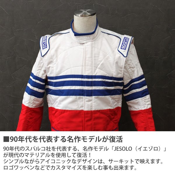 スパルコ レーシングスーツ 4輪用 JESOLO(イエゾロ) LIMTED  FIA2000公認 限定復刻モデル Sparco|star5|04