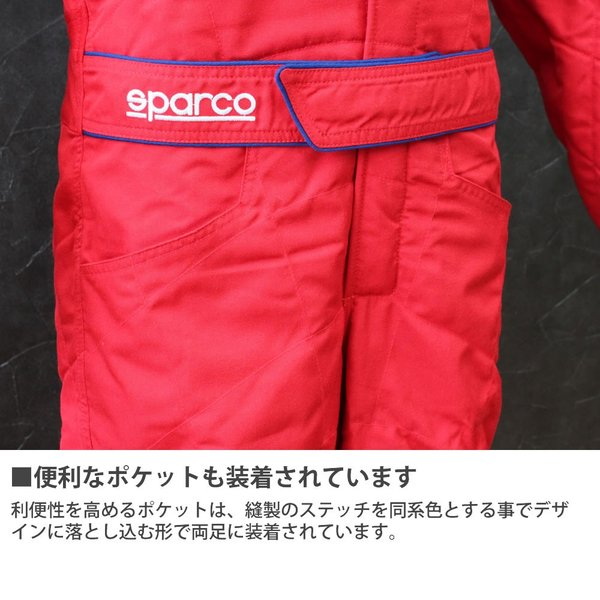 スパルコ レーシングスーツ 4輪用 JESOLO(イエゾロ) LIMTED  FIA公認 限定復刻モデル Sparco|star5|06