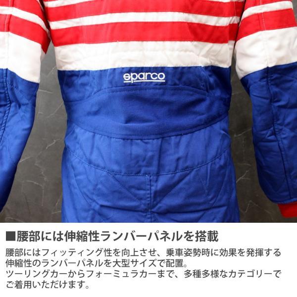 スパルコ レーシングスーツ 4輪用 JESOLO(イエゾロ) LIMTED  FIA公認 限定復刻モデル Sparco|star5|07