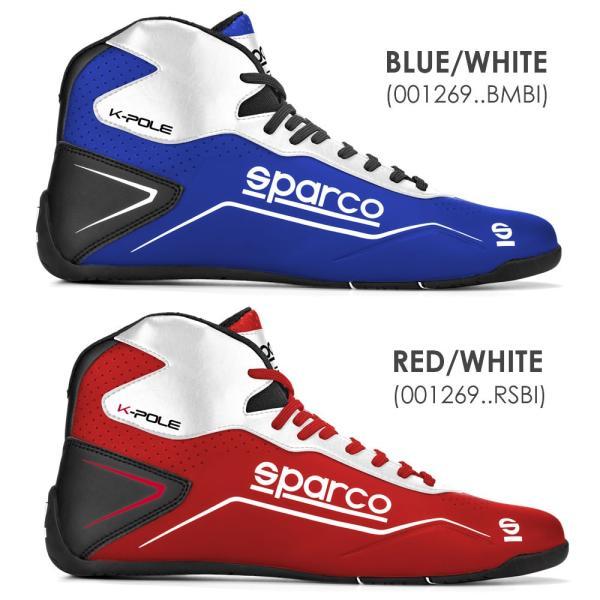 スパルコ レーシングシューズ カート用  K-POLE (ケーポール) 2020年モデル Sparco|star5|02