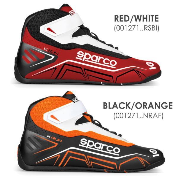 スパルコ レーシングシューズ カート用  K-RUN(ケーラン) キッズ・ジュニアサイズ 2020年モデル Sparco|star5|02