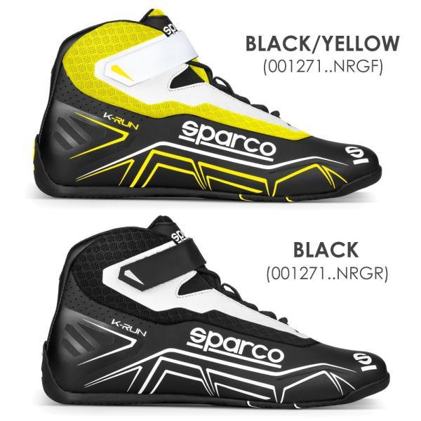 スパルコ レーシングシューズ カート用  K-RUN(ケーラン) キッズ・ジュニアサイズ 2020年モデル Sparco|star5|03