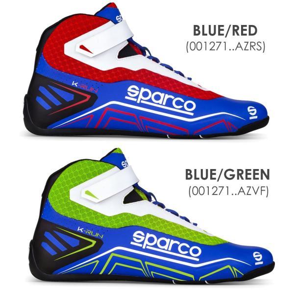 スパルコ レーシングシューズ カート用  K-RUN(ケーラン) キッズ・ジュニアサイズ 2020年モデル Sparco|star5|04