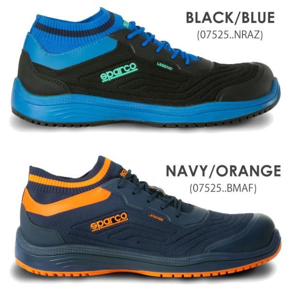 スパルコ 安全靴 LEGEND S1P-ESD セーフティーシューズ Sparco|star5|05