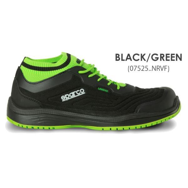 スパルコ 安全靴 LEGEND S1P-ESD セーフティーシューズ Sparco|star5|06