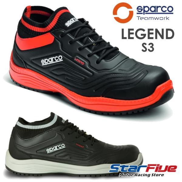 スパルコ 安全靴 LEGEND S3-ESD セーフティーシューズ Sparco|star5