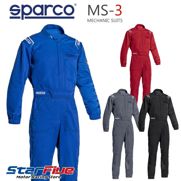 スパルコ メカニックスーツ MS-3 長袖ツナギ Sparco(サイズ交換サービス)