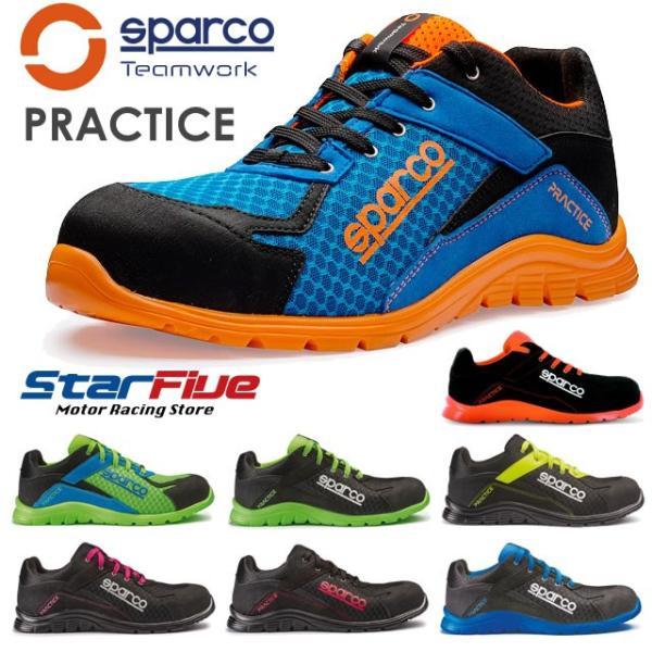 スパルコ セーフティーシューズ(安全靴)PRACTICE S1Pプラクティス  Sparco star5