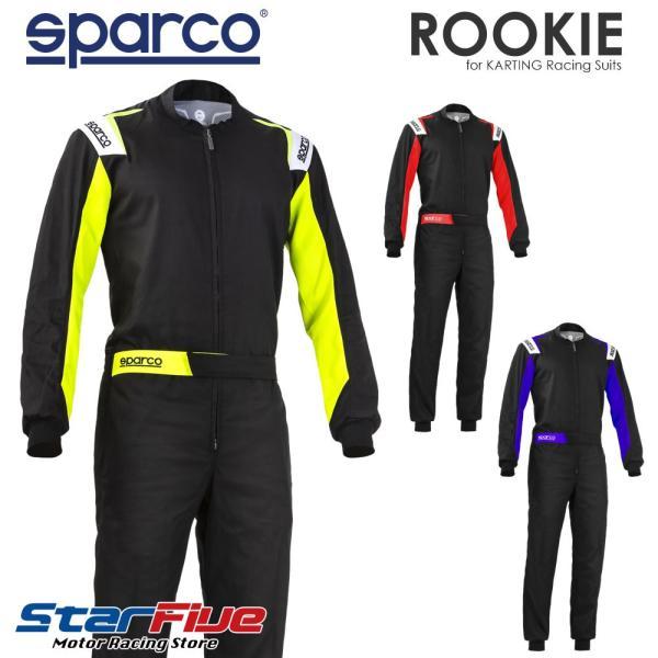 スパルコ レーシングスーツ カート用 ROOKIE (ルーキー) 2020年モデル Sparco star5