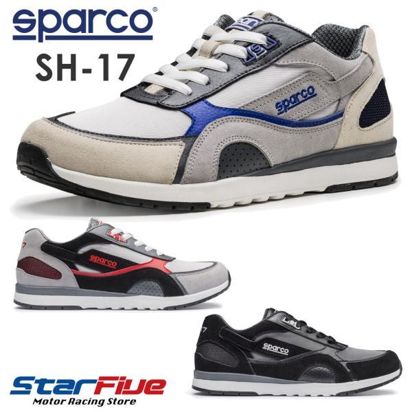 スパルコ ローカットスニーカー SH-17 Sparco|star5
