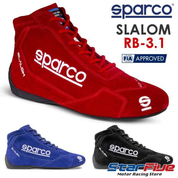 スパルコ レーシングシューズ 4輪用 SLALOM RB-3.1 スラローム FIA8856-2000公認 Sparco 2019年モデル(サイズ交換サービス) star5