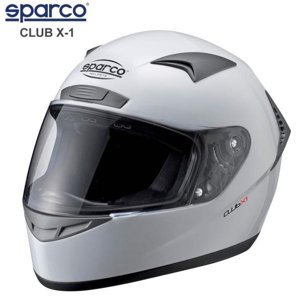 スパルコ ヘルメット/グローブ/シューズ 3点セット 走行会・カート向け Sparco star5 02