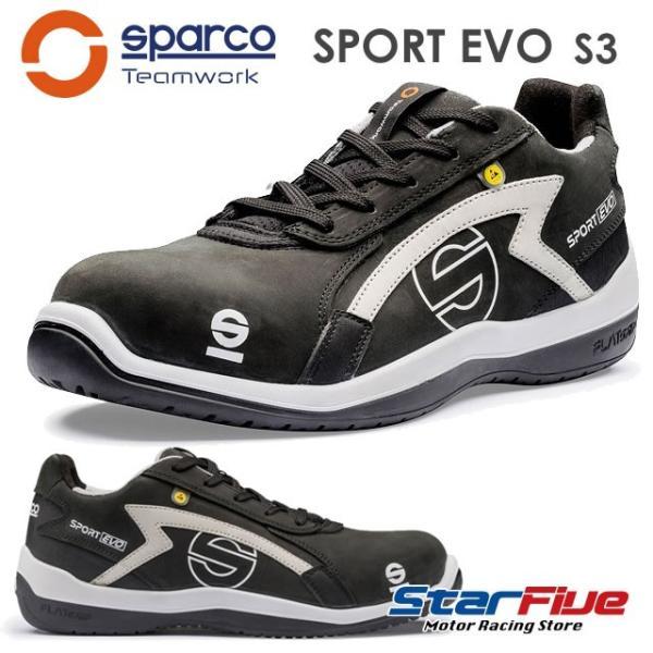 スパルコ セーフティーシューズ(安全靴)SPORT EVO S1P/S3 Sparco|star5