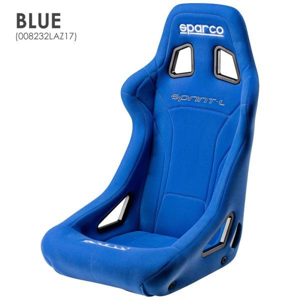 スパルコ フルバケットシート SPRINT L(スプリントエル)FIA8855-1999公認 Sparco(2017年製造モデル) star5 06