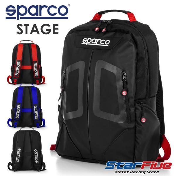 スパルコ リュックサック/デイパック STAGE (ステージ) Sparco 2020年モデル|star5