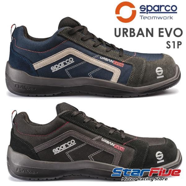 スパルコ 安全靴 URBAN EVO S1P セーフティーシューズ Sparco star5