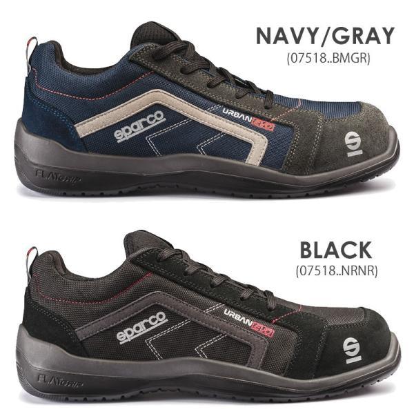 スパルコ 安全靴 URBAN EVO S1P セーフティーシューズ Sparco star5 02
