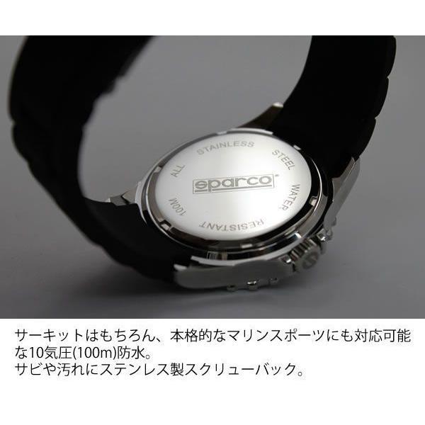 スパルコ Watch(ウォッチ) ダイバーズ腕時計 メンズ star5 03