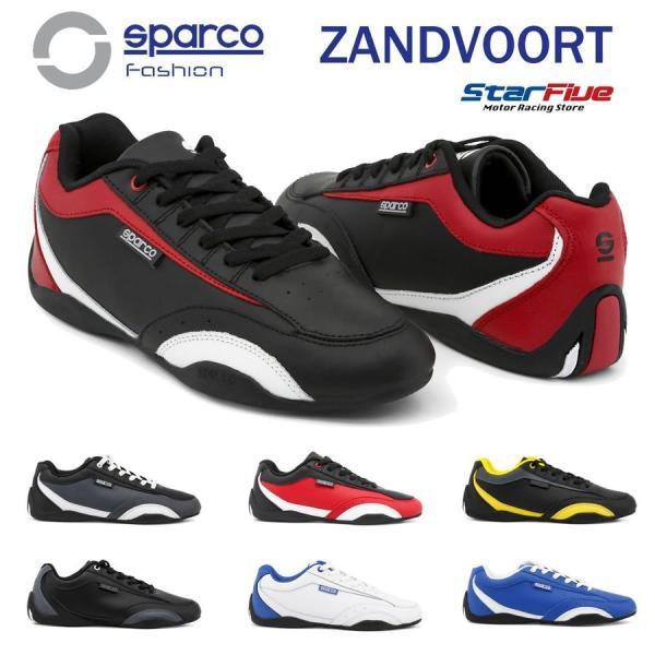 スパルコ ドライビングシューズ ZANDVOORT(ザントフール) Sparco|star5