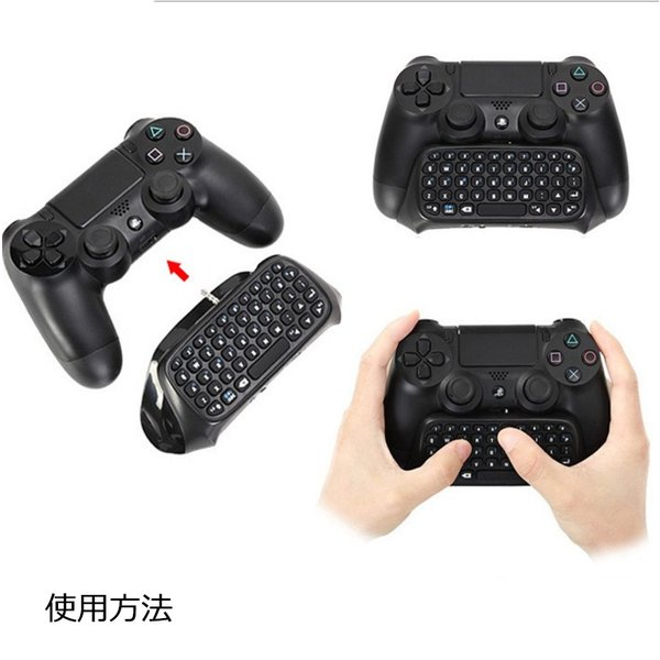 PS4 コントローラ 接続 キーボード PSvita 送料無料|staraba|04