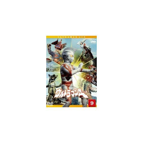 ウルトラマンAVol.9 DVD