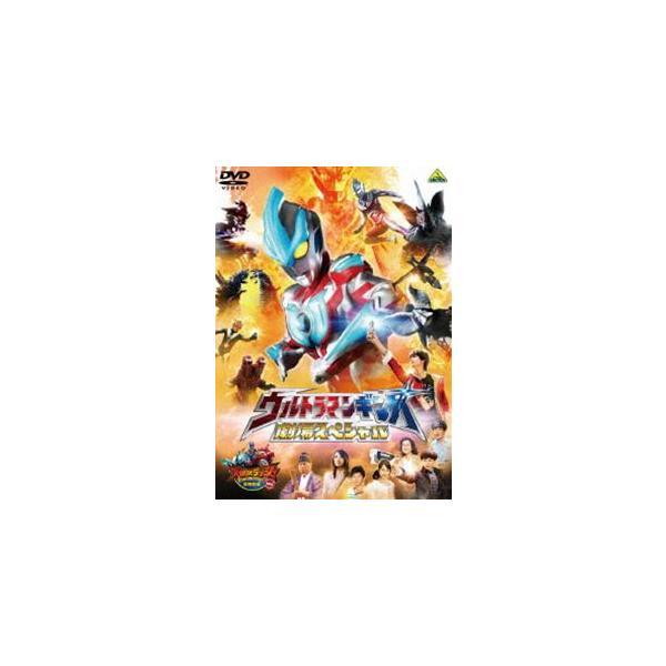 ウルトラマンギンガ劇場スペシャル<同時収録>大怪獣ラッシュウルトラフロンティアDINO-TANKhunting DVD
