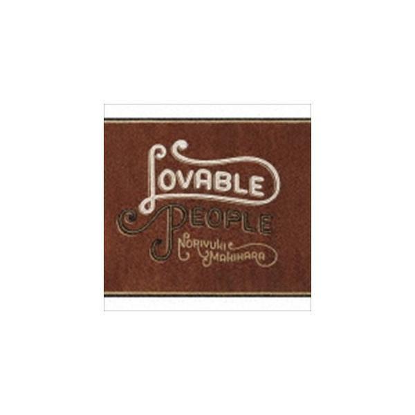 槇原敬之 / Lovable People(初回生産限定盤/CD+DVD) [CD]