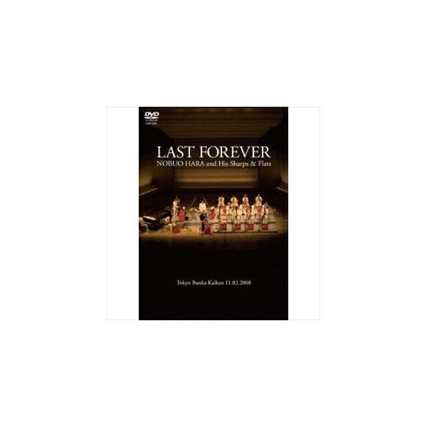 LAST FOREVER [DVD]