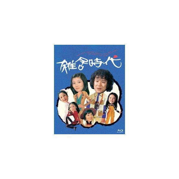 雑居時代/Blu-ray [Blu-ray]