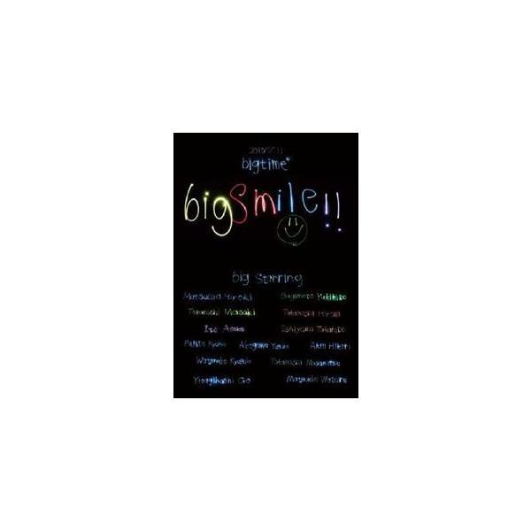 bigsmile [DVD]