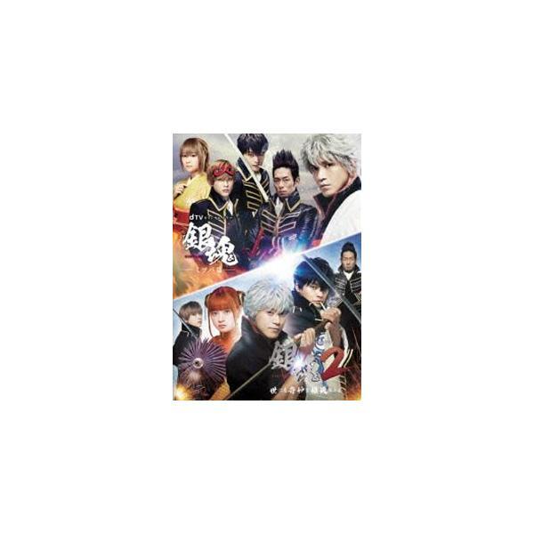 dTVオリジナルドラマ「銀魂」コレクターズBOX Blu-ray BOX [Blu-ray]