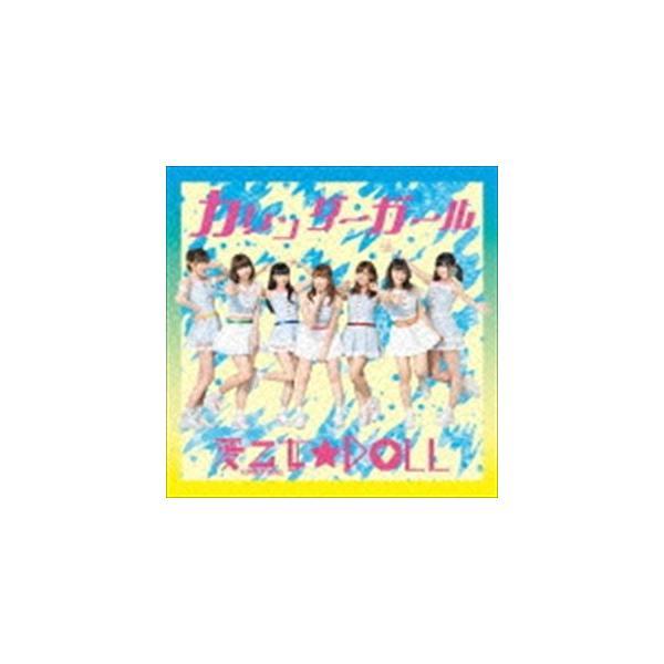 愛乙女★DOLL / カレンダーガール(通常盤/CD+DVD) [CD]