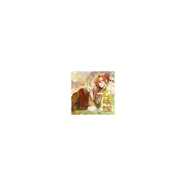 黒崎真音・Ray / PSP専用ソフト 十鬼の絆 花結綴り 主題歌集::花結ノ謳 [CD]