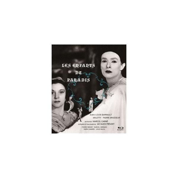 天井桟敷の人々 4K修復版 Blu-ray [Blu-ray]