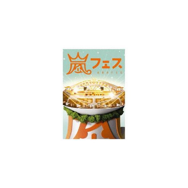 嵐/ARASHI アラフェス (通常版) [DVD]