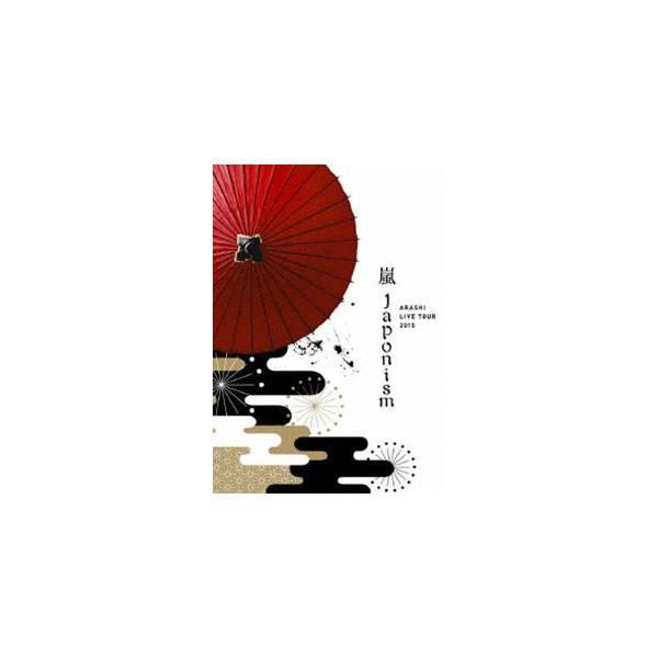 嵐/ARASHI LIVE TOUR 2015 Japonism (通常版) [DVD]