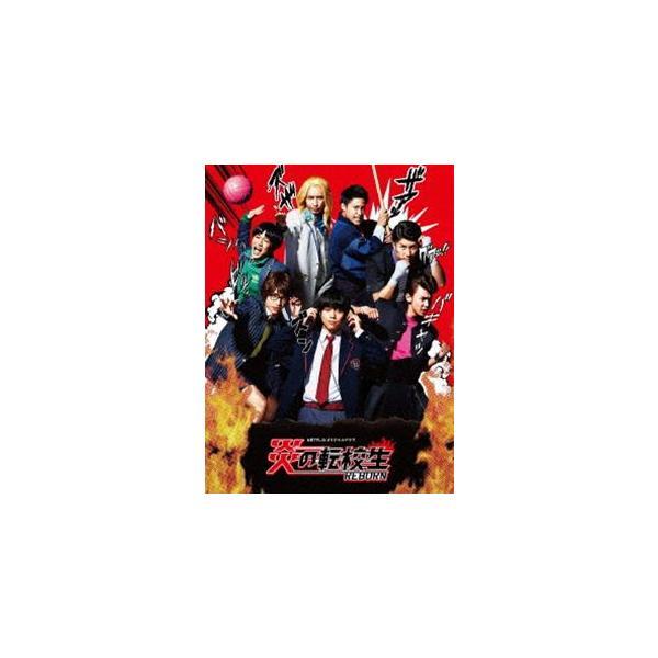 炎の転校生REBORN DVD