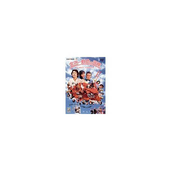 金田一耕助の冒険 DVD