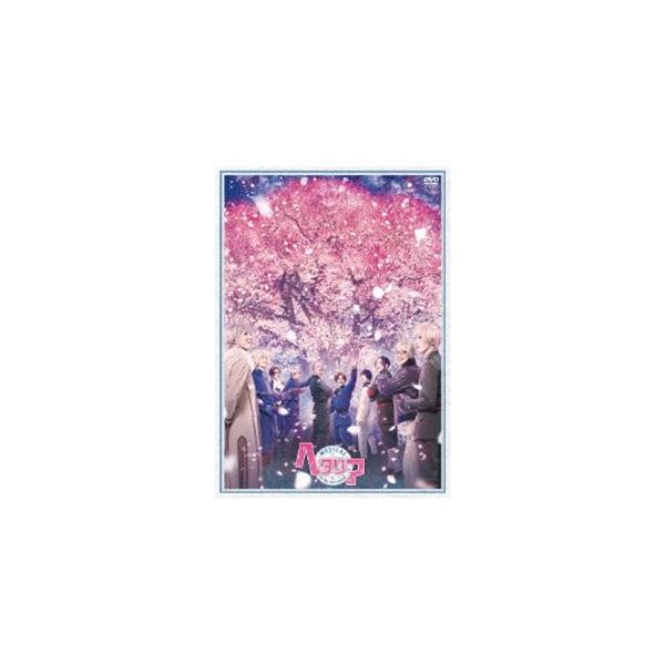 ミュージカル「ヘタリア〜in the new world〜」 [DVD]