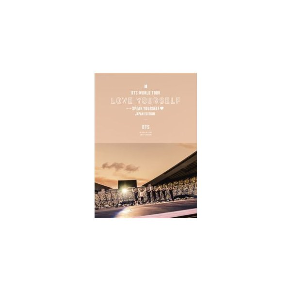 BTSWORLDTOUR'LOVEYOURSELF:SPEAKYOURSELF'-JAPANEDITION(通常盤) DVD