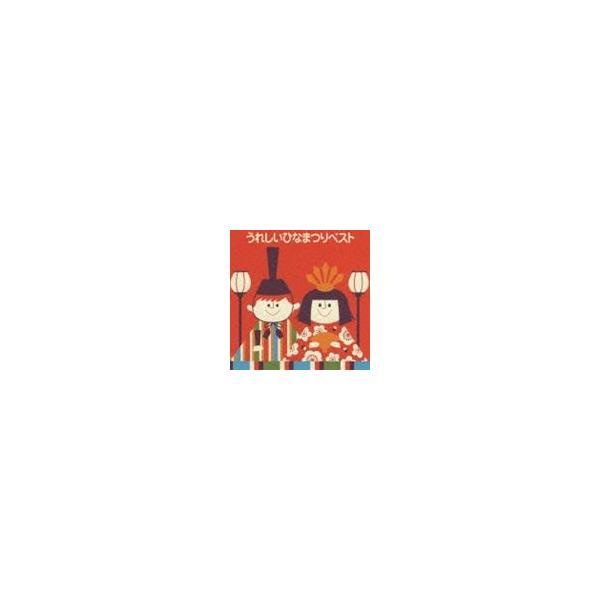 COLEZO! うれしいひなまつりベスト [CD]