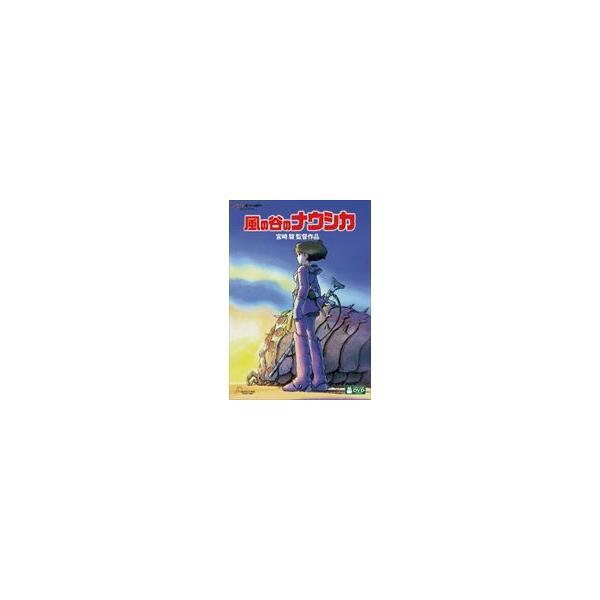 風の谷のナウシカ DVD