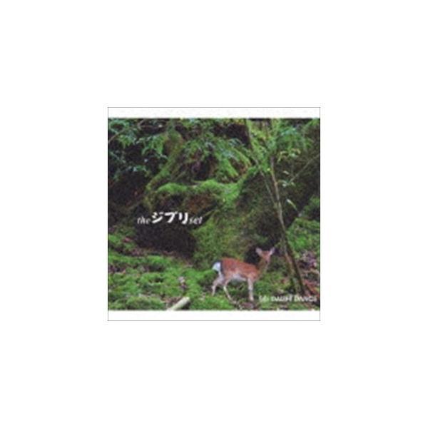 DAISHI DANCE / the ジブリ set [CD]