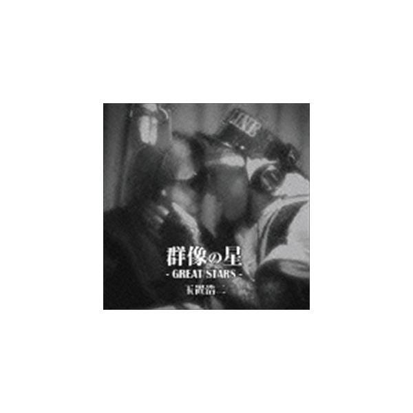 玉置浩二/群像の星(通常盤) CD
